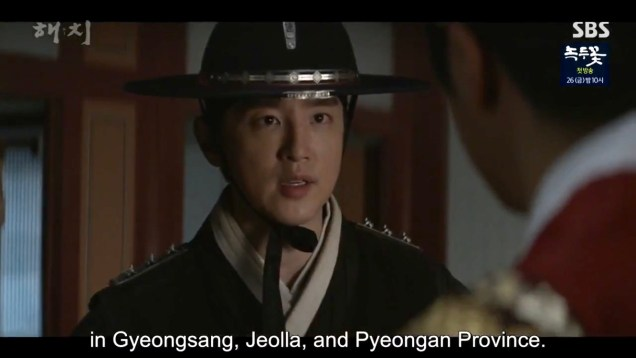 Jung Il-woo in Haechi Episode 20 (39-40) Cr. SBS 79