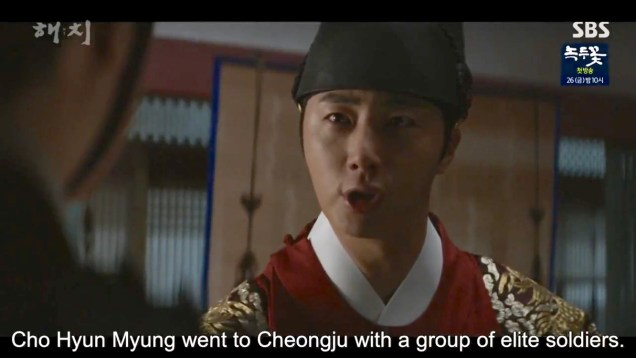 Jung Il-woo in Haechi Episode 20 (39-40) Cr. SBS 82