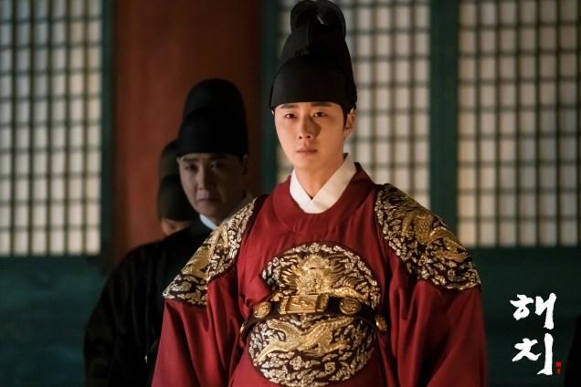 Jung Il-woo in Haechi Episode 20 (39-40) Cr. SBS Website Photos.2