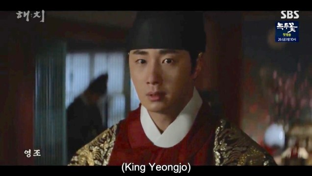 Jung Il-woo in Haechi Episode 21 (41-42) Cr. SBS. 1