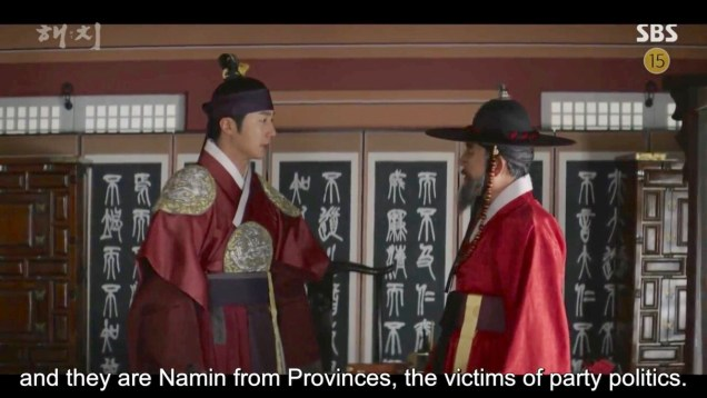 Jung Il-woo in Haechi Episode 21 (41-42) Cr. SBS. 43