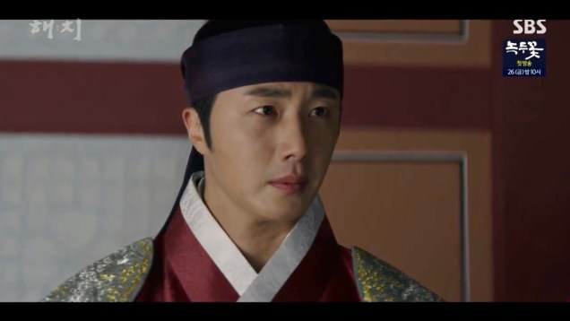 Jung Il-woo in Haechi Episode 21 (41-42) Cr. SBS. 44