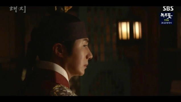 Jung Il-woo in Haechi Episode 21 (41-42) Cr. SBS. 45