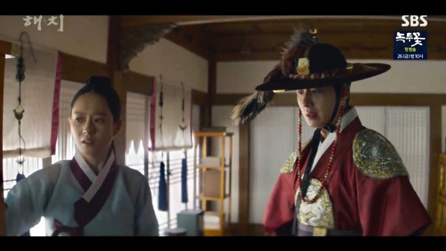 Jung Il-woo in Haechi Episode 21 (41-42) Cr. SBS. 61