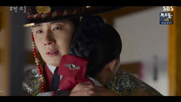 Jung Il-woo in Haechi Episode 21 (41-42) Cr. SBS. 65
