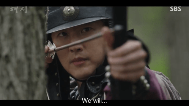 Jung Il-woo in Haechi Episode 21 (41-42) Cr. SBS. 81