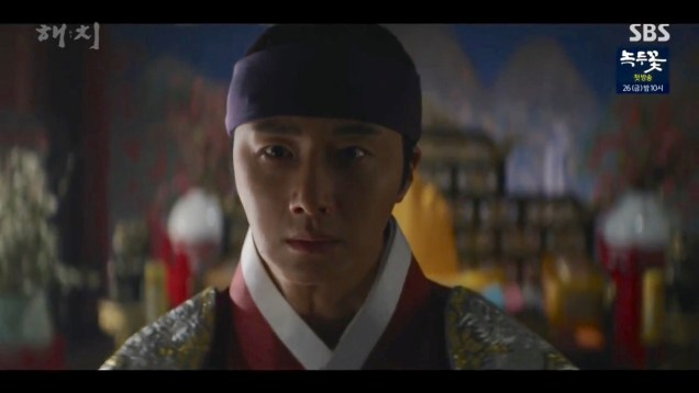 Jung Il-woo in Haechi Episode 21 (41-42) Cr. SBS. 85