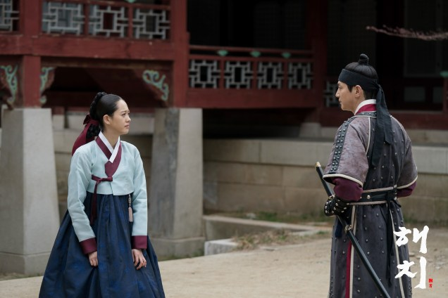 Jung Il-woo in Haechi Episode 21 (41-42) Cr. SBS. Website Photos 6