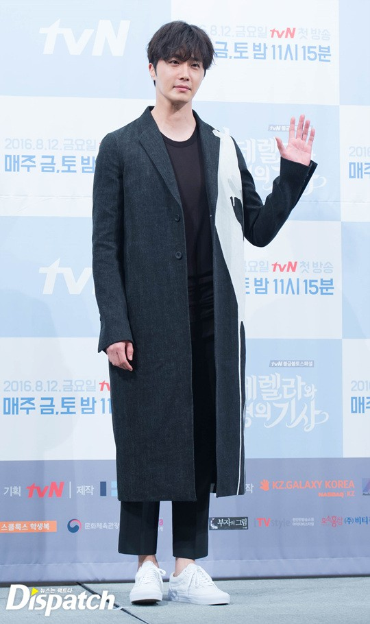 2016 8 12 Jung Il-woo for Starcast Naver. Cinderella and the Four Knights Production Conference. 2.jpg
