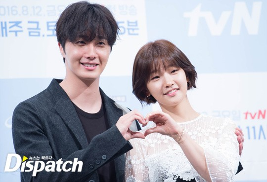 2016 8 12 Jung Il-woo for Starcast Naver. Cinderella and the Four Knights Production Conference. 29.jpg