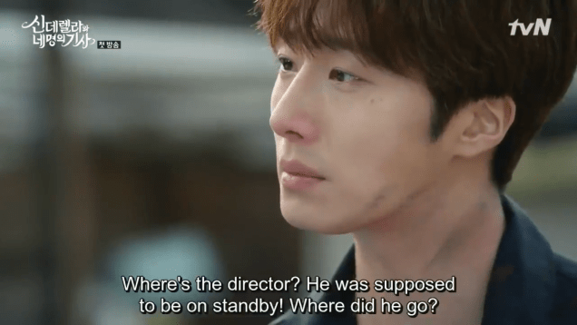 2016 8 12 Jung Il-woo in Cinderella and the Four Knights. 28