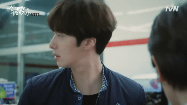 2016 8 12 Jung Il-woo in Cinderella and the Four Knights. 32