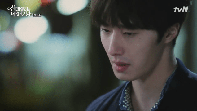2016 8 12 Jung Il-woo in Cinderella and the Four Knights. 35