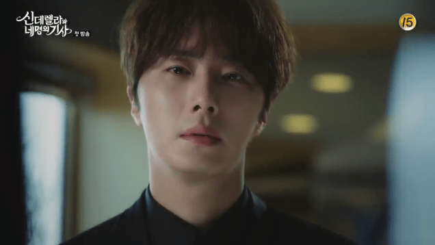 2016 8 12 Jung Il-woo in Cinderella and the Four Knights. 38