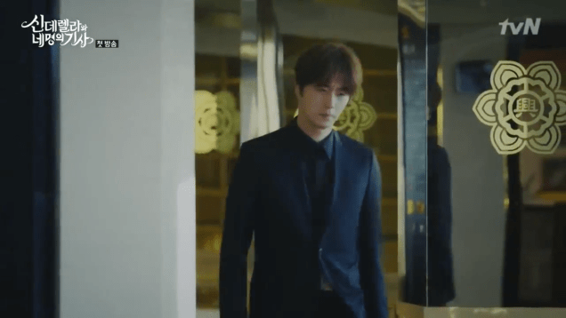 2016 8 12 Jung Il-woo in Cinderella and the Four Knights. 40