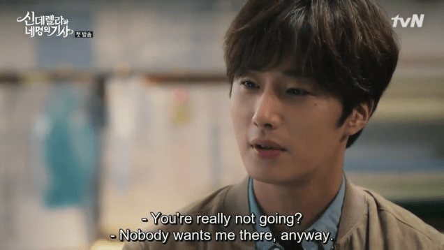 2016 8 12 Jung Il-woo in Cinderella and the Four Knights. 48