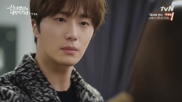 2016 8 12 Jung Il-woo in Cinderella and the Four Knights. 59