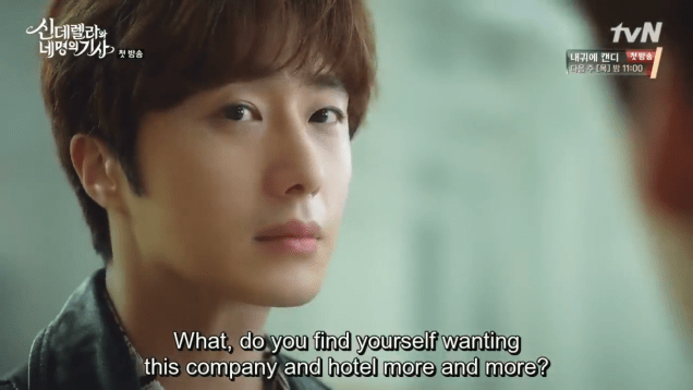 2016 8 12 Jung Il-woo in Cinderella and the Four Knights. 7