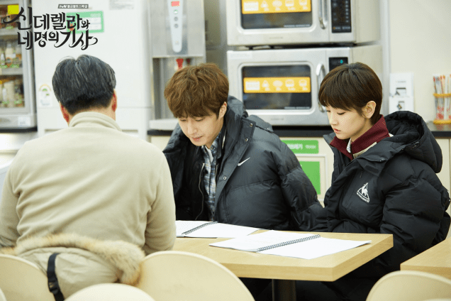 2016 Jung Il-woo in Cinderella and the Four Knights. Behind the Scenes. Website. Cr. tvN 7