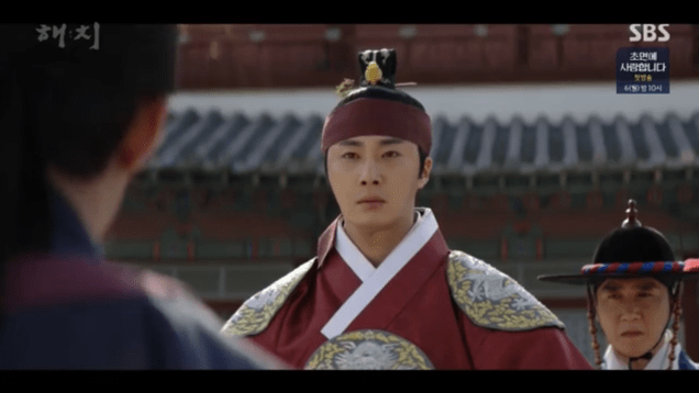 2019 4 29 Jung Il-woo in Haechi Episode 23 (45-46) 15
