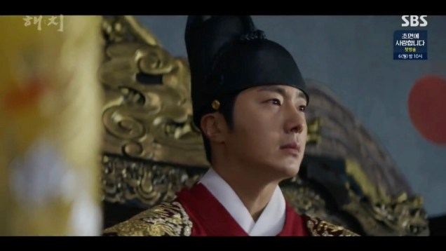 2019 4 29 Jung Il-woo in Haechi Episode 23 (45-46) 5