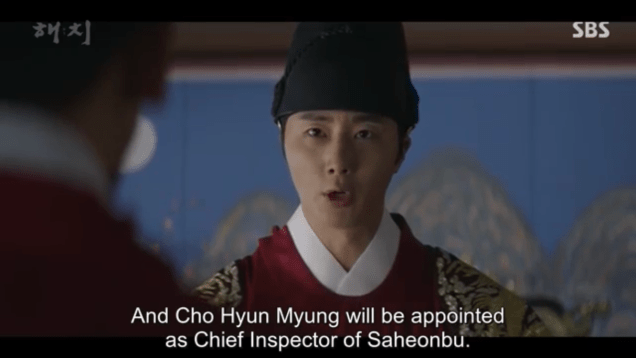 2019 4 29 Jung Il-woo in Haechi Episode 23 (45-46) 53