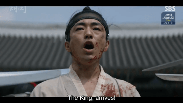 2019 4 29 Jung Il-woo in Haechi Episode 23 (45-46) 94