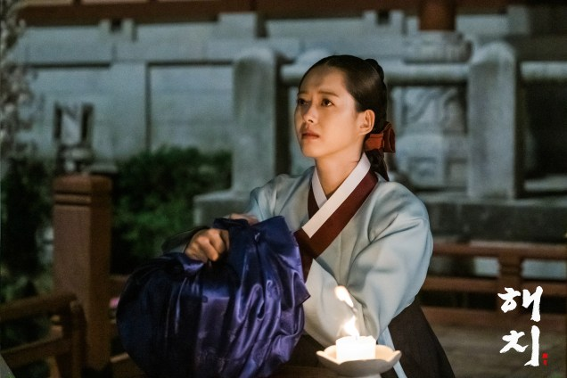 2019 4 29 Jung Il-woo in Haechi Episode 23 (45-46) Website photos. Cr. SBS 1