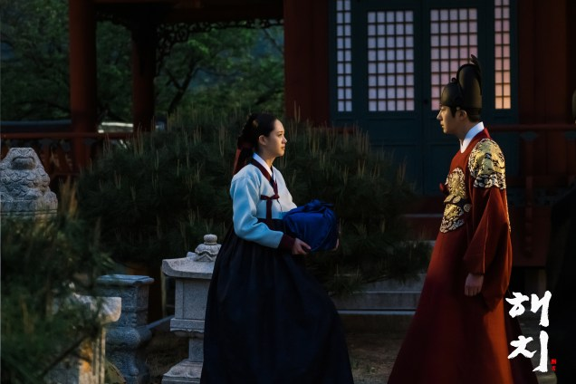 2019 4 29 Jung Il-woo in Haechi Episode 23 (45-46) Website photos. Cr. SBS 3