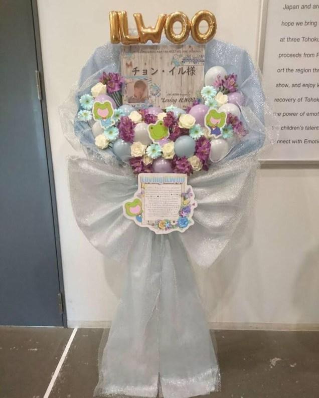 2019 5 24 Flowers for Jung Il-woo Fan Meetings in Japan. 10