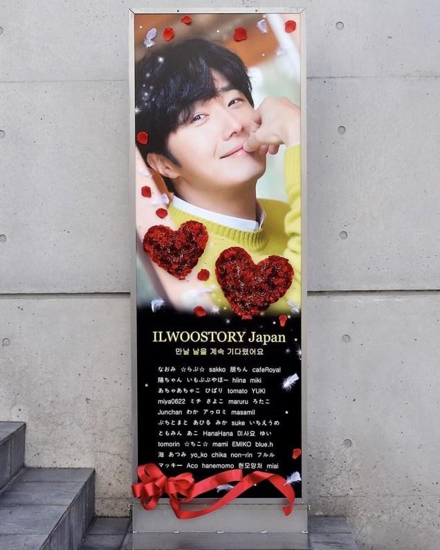 2019 5 24 Flowers for Jung Il-woo Fan Meetings in Japan. 2