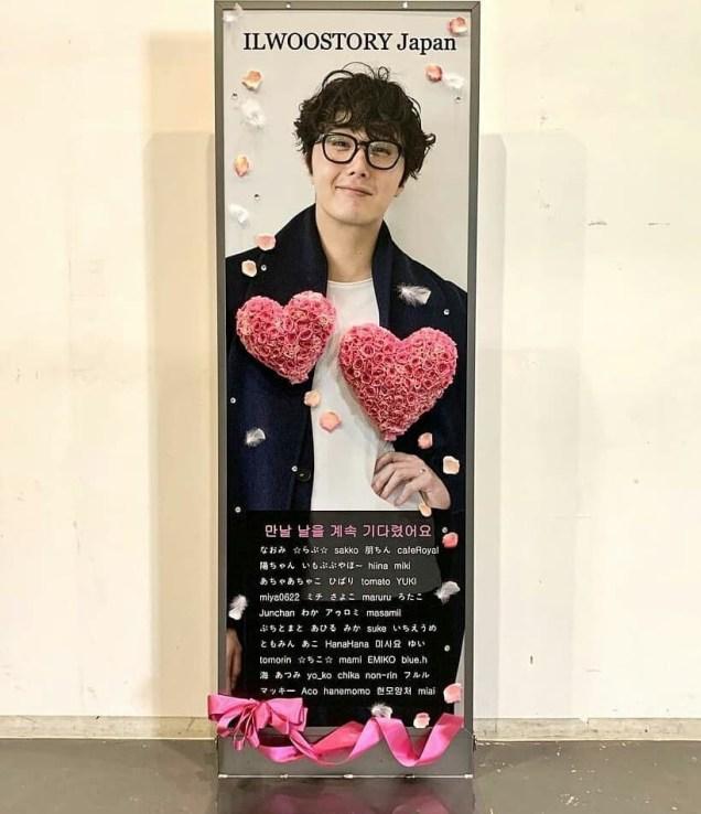 2019 5 24 Flowers for Jung Il-woo Fan Meetings in Japan. 5