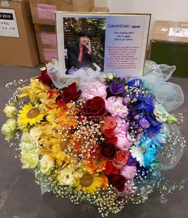2019 5 24 Flowers for Jung Il-woo Fan Meetings in Japan. 6