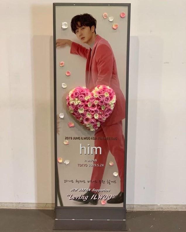 2019 5 24 Flowers for Jung Il-woo Fan Meetings in Japan. 8
