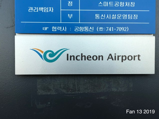 2019 6 Arrival to Seoul, South Korea by Fan 13. 12