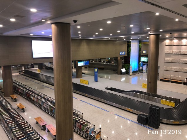 2019 6 Arrival to Seoul, South Korea by Fan 13. 16