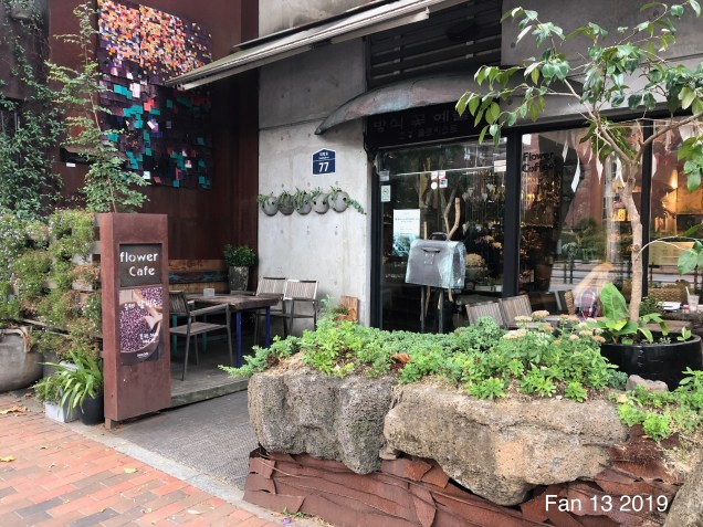 2019 Flower Cafe Seoul by Fan 13. 1