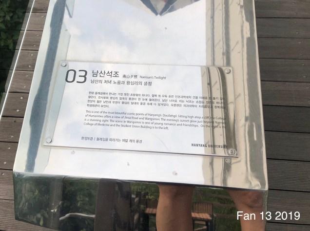 2019 Hanyang University. By Fan 13. 14