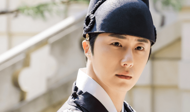 2019 Jung Il-woo larger than life in Haechi. 39