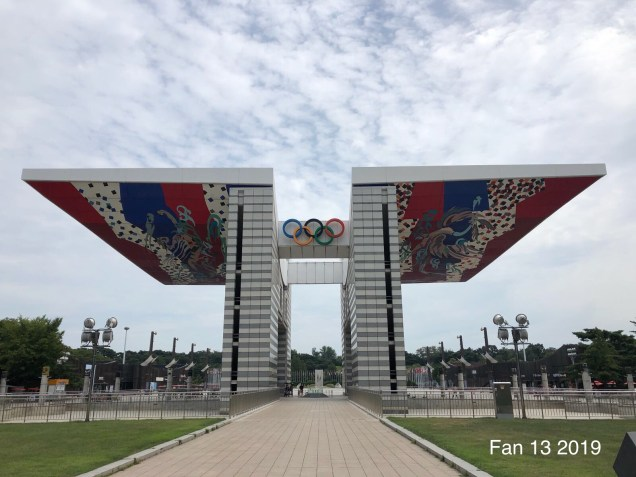 2019 Olympic Park Seoul by Fan 13.1