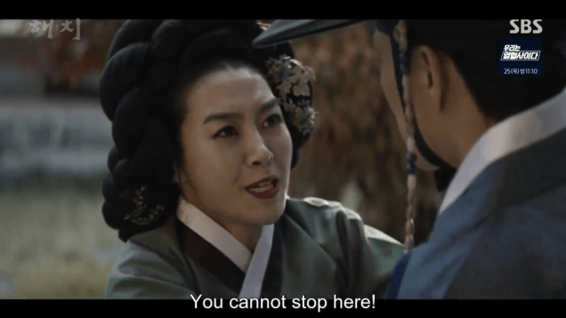 Jung Il-woo in Haechi Episode 22 (43-44) Cr. SBS 125