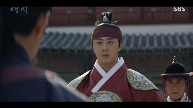 Jung Il-woo in Haechi Episode 22 (43-44) Cr. SBS 129