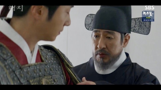 Jung Il-woo in Haechi Episode 22 (43-44) Cr. SBS 23