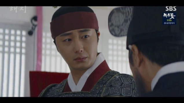 Jung Il-woo in Haechi Episode 22 (43-44) Cr. SBS 25