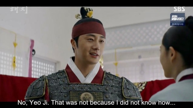 Jung Il-woo in Haechi Episode 22 (43-44) Cr. SBS 39