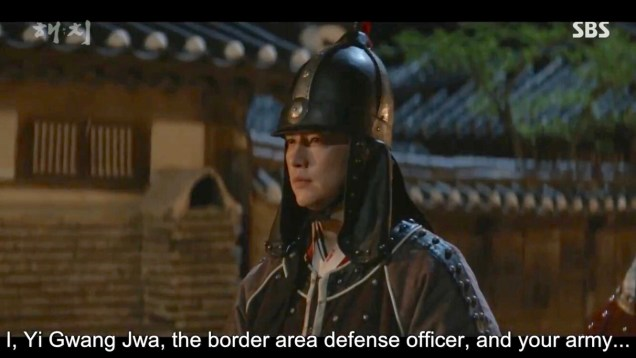 Jung Il-woo in Haechi Episode 22 (43-44) Cr. SBS 56