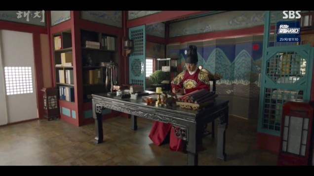 Jung Il-woo in Haechi Episode 22 (43-44) Cr. SBS 77