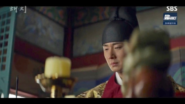 Jung Il-woo in Haechi Episode 22 (43-44) Cr. SBS 78