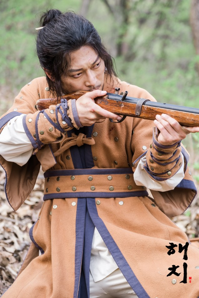 Jung Il-woo in Haechi Episode 22 (43-44) Website Photos Cr. SBS 11