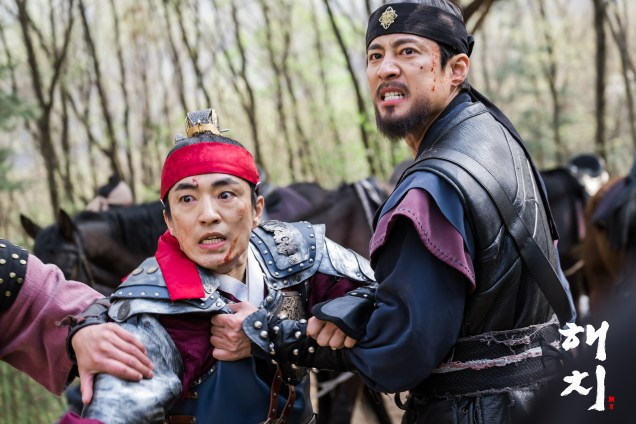 Jung Il-woo in Haechi Episode 22 (43-44) Website Photos Cr. SBS 12
